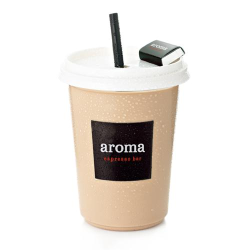 Ice Aroma Light - Our house special frozen blended coffee drink. All the delight without the guilt!